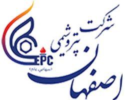 شرکت پتروشیمی اصفهان